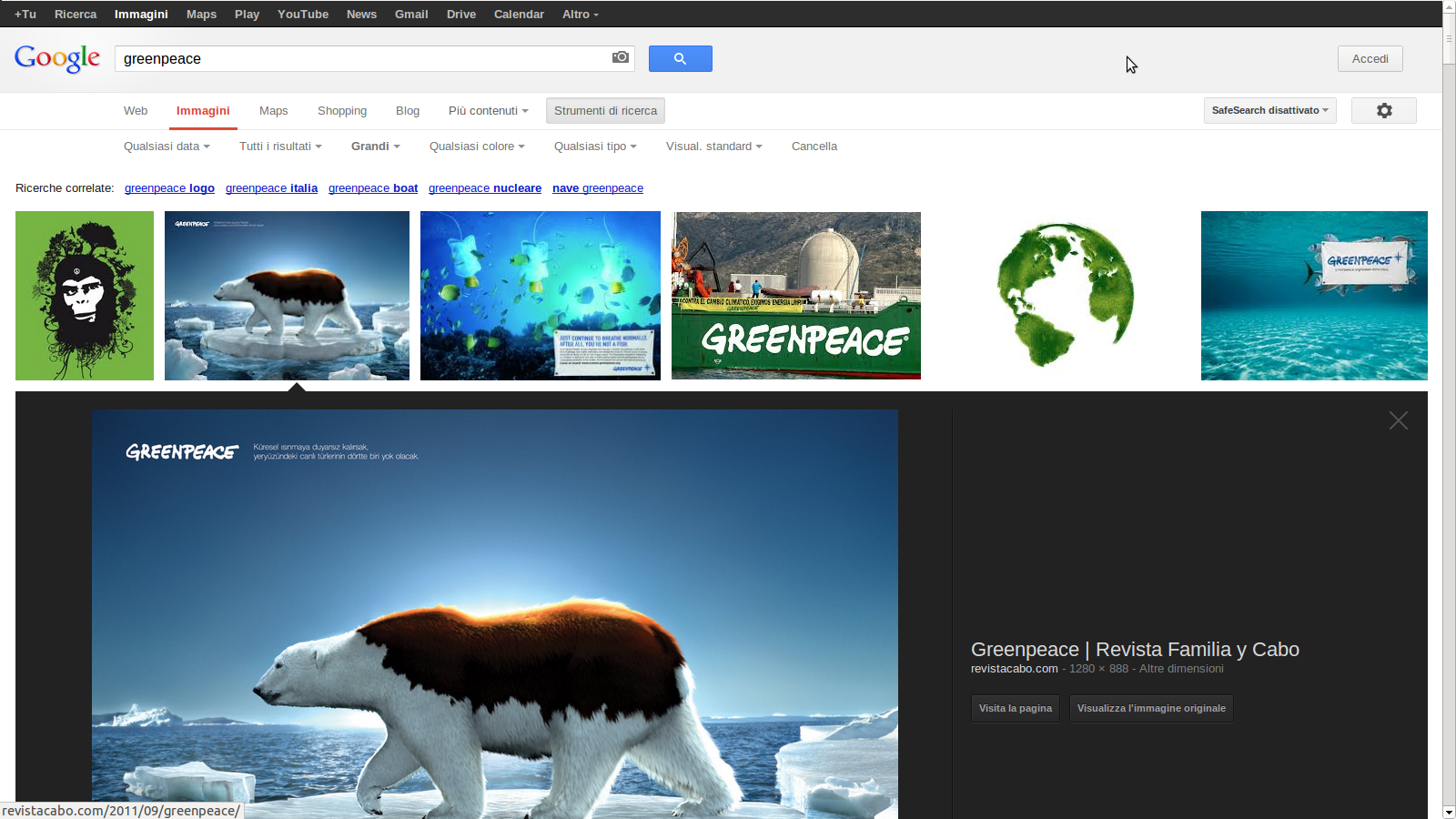 La GUI ridisegnata dell'interfaccia di Google Image Search